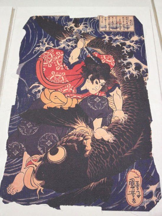 Oniwakamaru e la carpa gigante