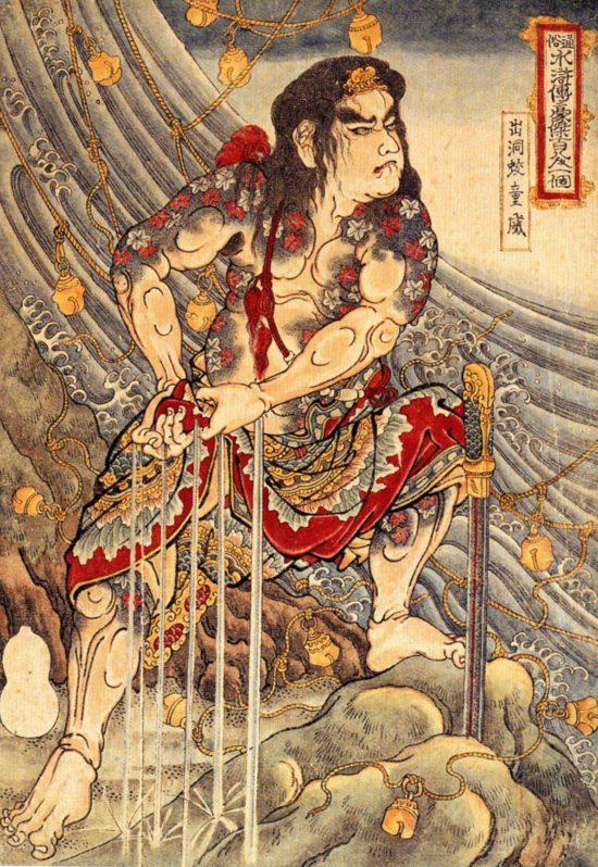 Shutsudoko Doi